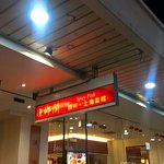 Photo of Spicy Fish Restaurant