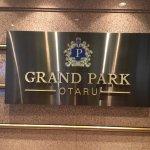 Grand Park Otaru Foto