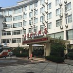 Photo de Jingangwan Hotel Penglai Penglaige Ocean Polar World