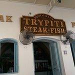 صورة فوتوغرافية لـ Trypiti Restaurant