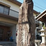 Photo de Onsenji Temple