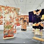 kimonos japonais anciens_Textile museum of Canada