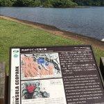 Foto de Izu Ippekiko Lakeside Terrace