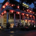 Hoi An Lantern Hotel Foto