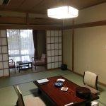 Photo of Mihoen Hotel