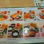 The preset breakfast menu. No. 1 was my favorite.
