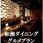 Photo de Selmeas Inn Nihonbashi
