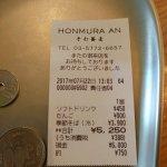 Honmura An의 사진