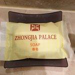 Photo de Zhongjia Xinyuan Hot-spring Hotel