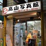 Takayama Photography