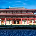 Fo Guang Shan Buddhist Temple New Zealand