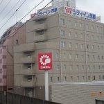 Photo de City Inn Mobara Honkan