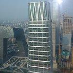 Shangri-La China World Summit Wing, Beijing Foto