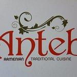 Photo of Anteb