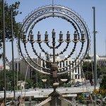 menorah on Mount Herzl