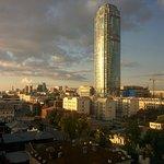 Photo de Novotel Yekaterinburg Centre