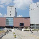 Photo of Daiwa Roynet Hotel Mito