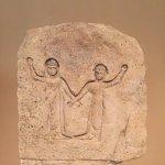 Funeral Stele, Byzantine Museum