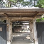 Ishiguro Samurai House Foto