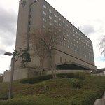 Foto de Hotel City Plaza Kitakami
