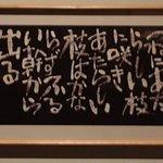Mitsuo Aida Museum Foto