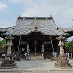Banna-ji Temple