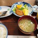 Photo de Hotel Sugita