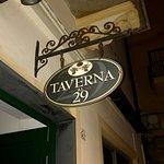 Photo of TAVERNA AL 29