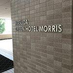 Foto de Masuda Green Hotel Morris