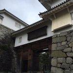 Foto de The ruins of Nihonmatsu Castle