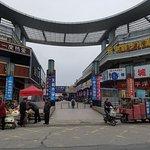 國慶路商業步行街
