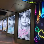 Lotte Department Store Main Foto