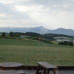 Photo of Pension Landscape Furano
