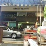 Swiss Inn Kuala Lumpur Foto