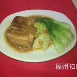Photo of Restaurant Heng Kee 126