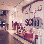 Wahda Mall