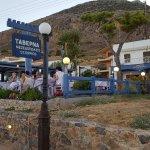 Foto de Skorpios Restaurant