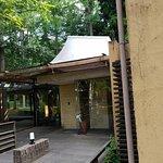 Photo of Fuji Premium Resort