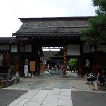 Takayama Jinya Foto