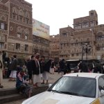 Photo de Old City of Sanaa