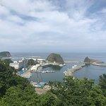 Foto de Shiretoko Yuhi no Ataru Ie