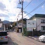 Photo de Kannawa Yunoka
