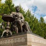 Памятник просвятителю