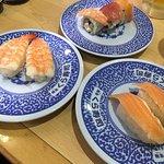 Photo de Muten Kura Sushi Narita Tsuchiya