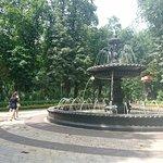 Photo of Mariinsky Park