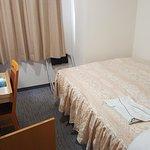 Photo of Smile Hotel Hirosaki