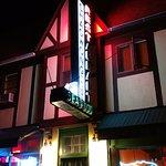 Photo of Shagwong Tavern