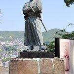 Wakamiya Inari Shrine Foto