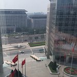 Photo of Grand Hyatt Beijing