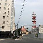 Photo of Dormy Inn Kumamoto